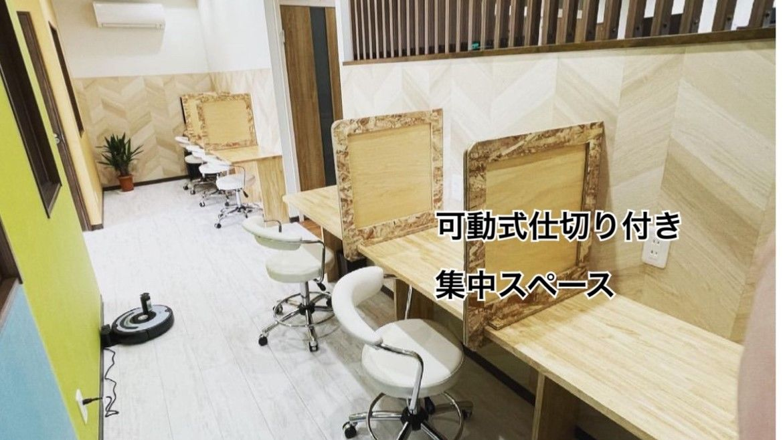 QUEST SHOP<宇和島 貸し会議室>